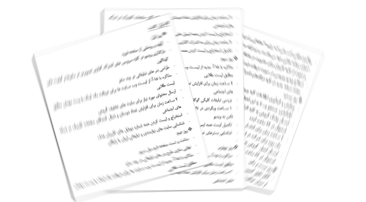نمونه کمپین تبلیغاتی pdf